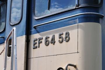 2008082906