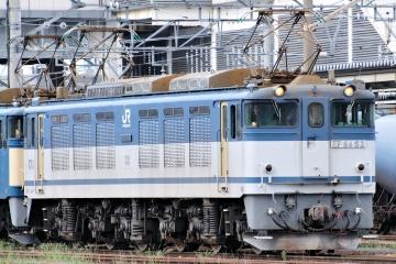 2008090103