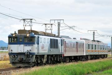 2008100606