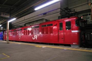 2008110801