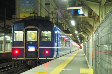 2008110802