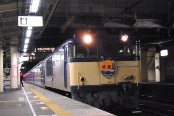 2008110805