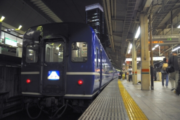 2008111523