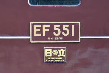 2008121307