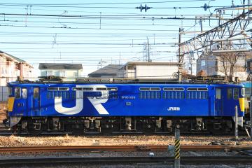 2009010602