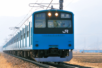 2009020501