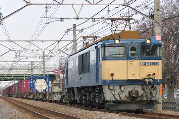 2009021103
