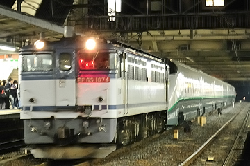2009031202