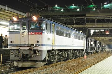 2009031205