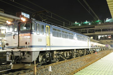 2009031208
