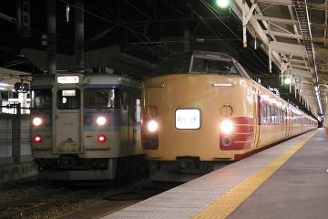 2009041605