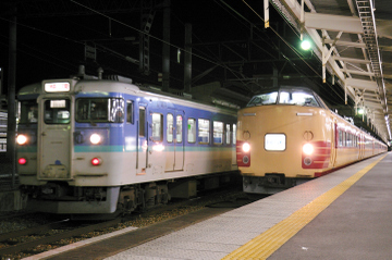 2009041606