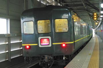2009042609_2