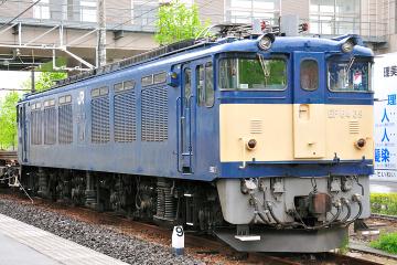2009051605