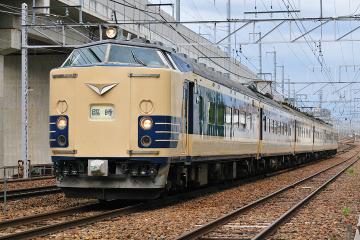 2009053006