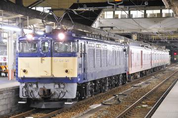 2009060304