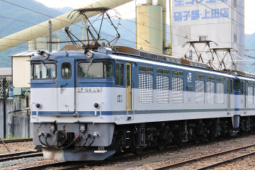 2009061103