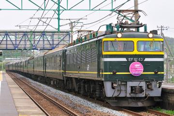2009061310