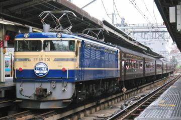2009062805