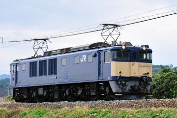 Ef64_1032