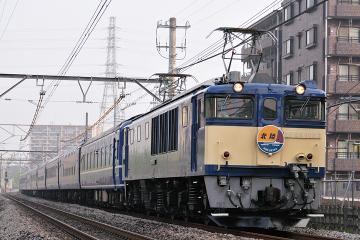 Ef64_1053