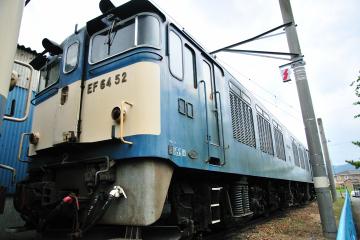 Ef64_52