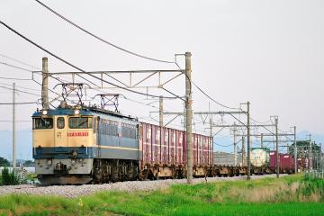 2009072001