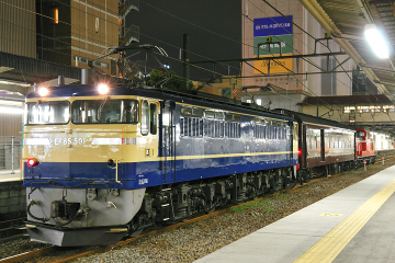 2009090205