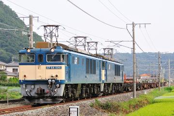2009090612