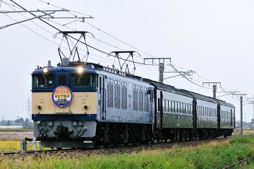 2009100301