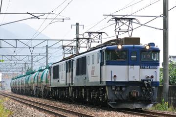 2009100303