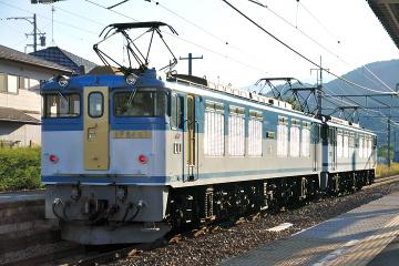 2009101902