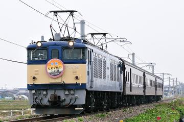 2009102401