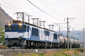 2009111001