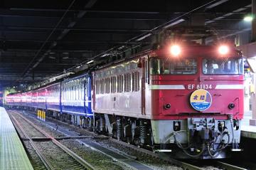 2010010206