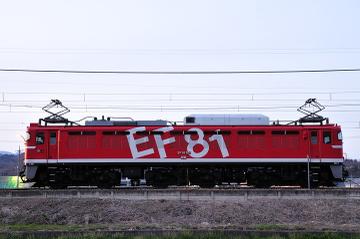 2010033006