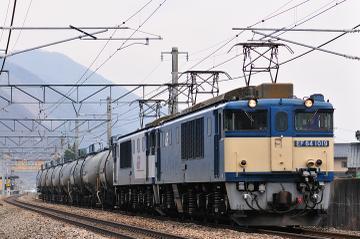 2010040503