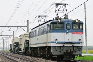 2010052308