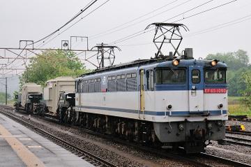 2010052310