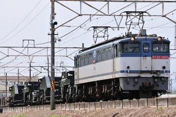 2010052501