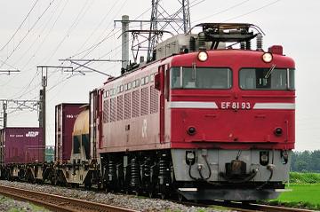 2010062607