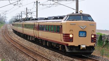 2010080116