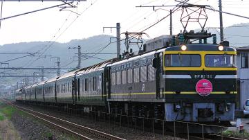 2010080123