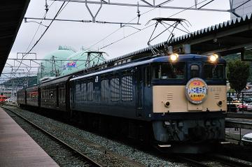 2010103003