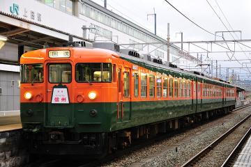 2010103005