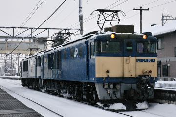 2011011703