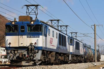 2011032606