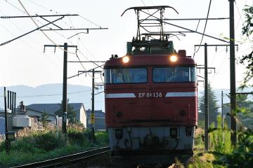 2011092501