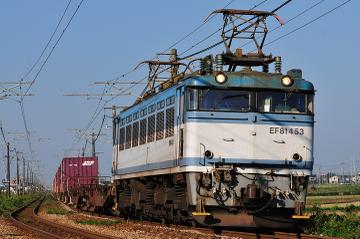 2011092503