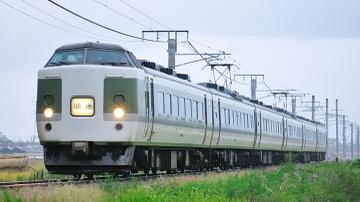 2011093001